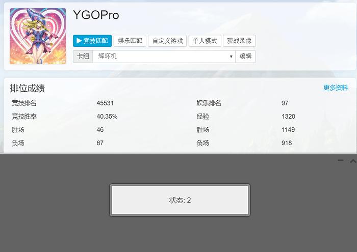 QQ%E6%88%AA%E5%9B%BE20190404154030